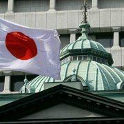اوراق قرضه ژاپن
