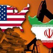 نبرد نفتی آمریکا علیه ایران