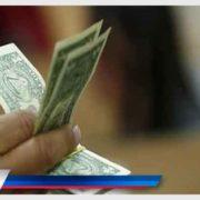 افزایش دلار پس از گلایه های ترامپ