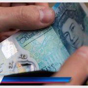 معامله گران پوند