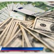 دلارپس ازصعود یورو نزول کرد